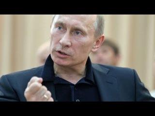 Путин обнаглевшему американцу: А вы сударь - ПРОВОКАТОР