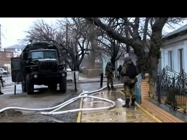 Спецоперации ФСБ и МВД №12 Special operations FSB and MVD №12
