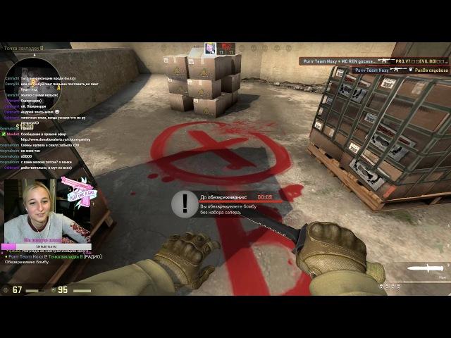 Hoxy CS GO Clutch 1 vs 4 Dust2