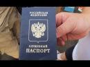 В РФ до сих пор нет закона о паспорте! Мы живем по указу Ельцина 1997 года!