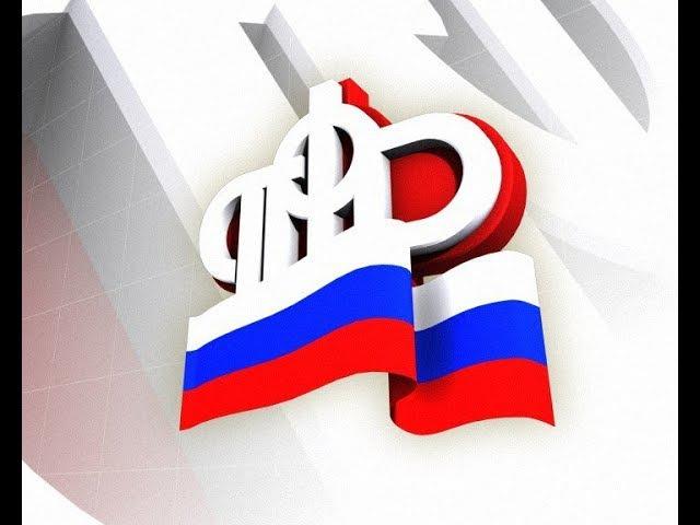 Ваша средняя пенсия в РФ должна быть в размере 203 140 руб