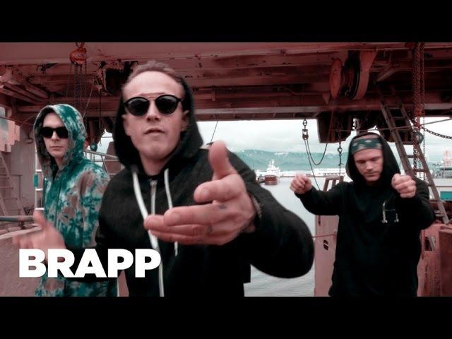 Shades Of Reykjavik, Emmi Beats - 2017 - CFOD · Brapp HD