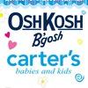 Детская брендовая одежда Carters Oshkosh