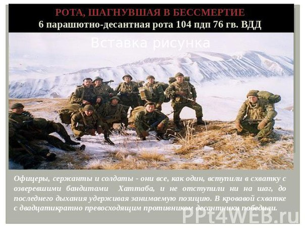 Фото №456246359 со страницы Дениса Нугуманова