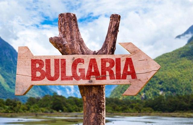 pjghtf2iNoE Болгария из Москвы 17.07.17 на 8дн от 22000р.
