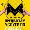 MANDARIN - Креативный Дизайнерский Центр