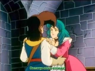 Anime Sanjushi - 22/The Three Musketeers/Три Мушкетера (Русские субтитры)