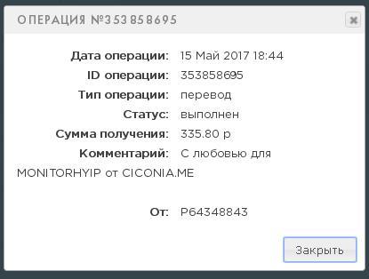 Fm1TC-Okh6M.jpg
