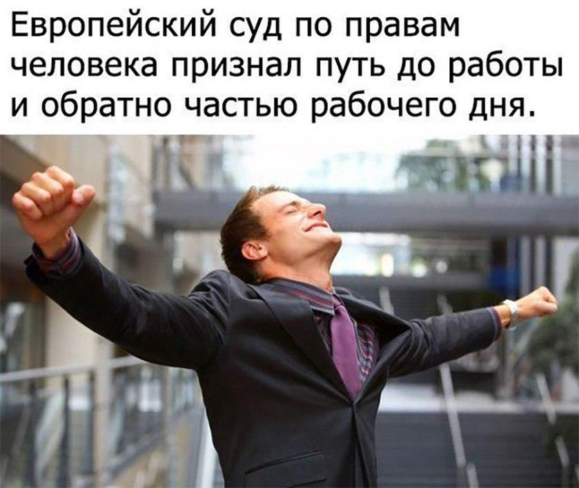 spuu_6Iua38.jpg
