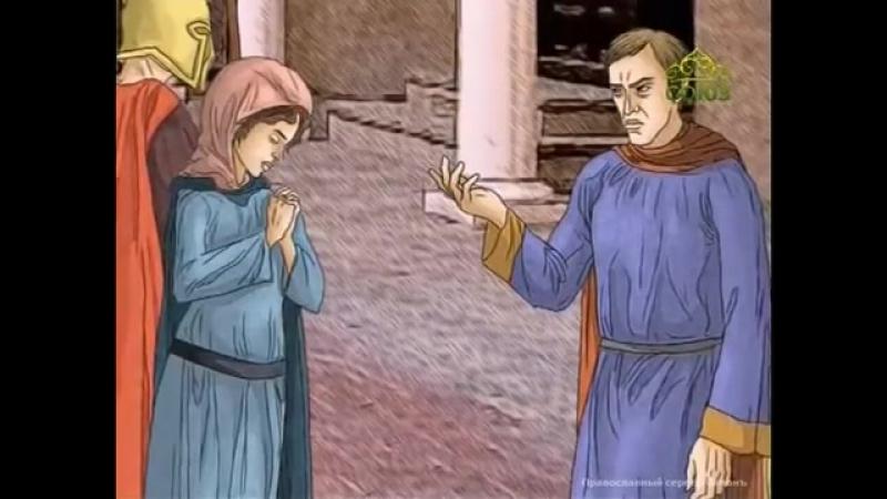 Великомученица ПАРАСКЕВА-ПЯТНИЦА (Мулькалендарь)