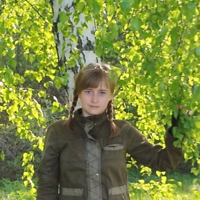 Римма Беляева