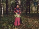 Людмила Зыкина. Ягодная да грибная песнь