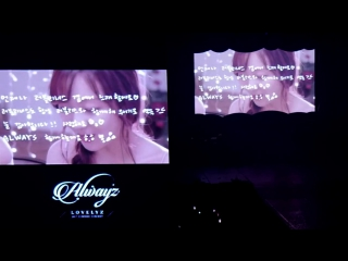 [170729] Lovelyz 'Alwayz': Message Video.
