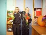 Поздравление с Днём учителя Г.В. Шубиной