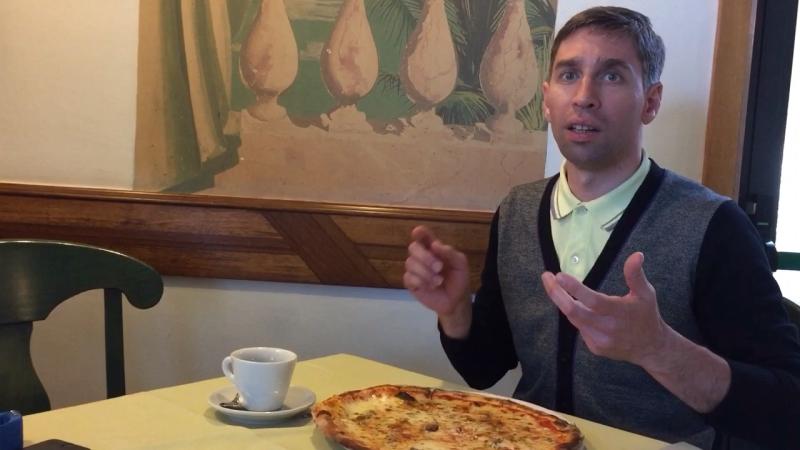 Об итальянской пиццей для гостей ресторана Лимон