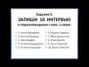Секрет заработка в интернете NRSecrets Артемка Мельник Ускоренный переход ОТЗЫВ, суть тренинга