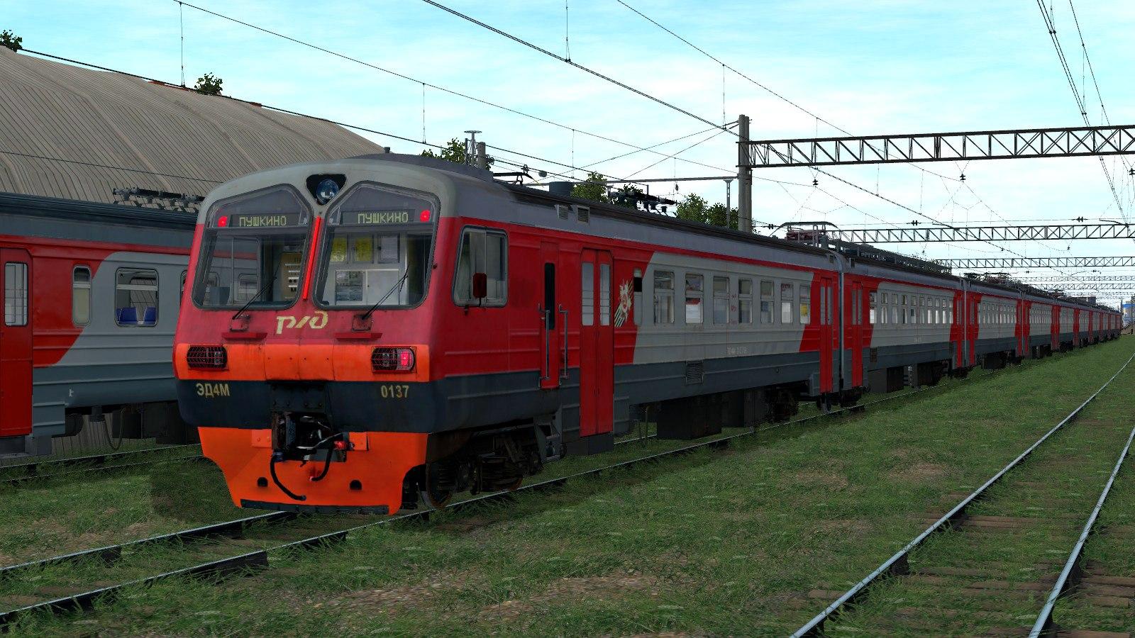 TRS: ЭД4М-0137