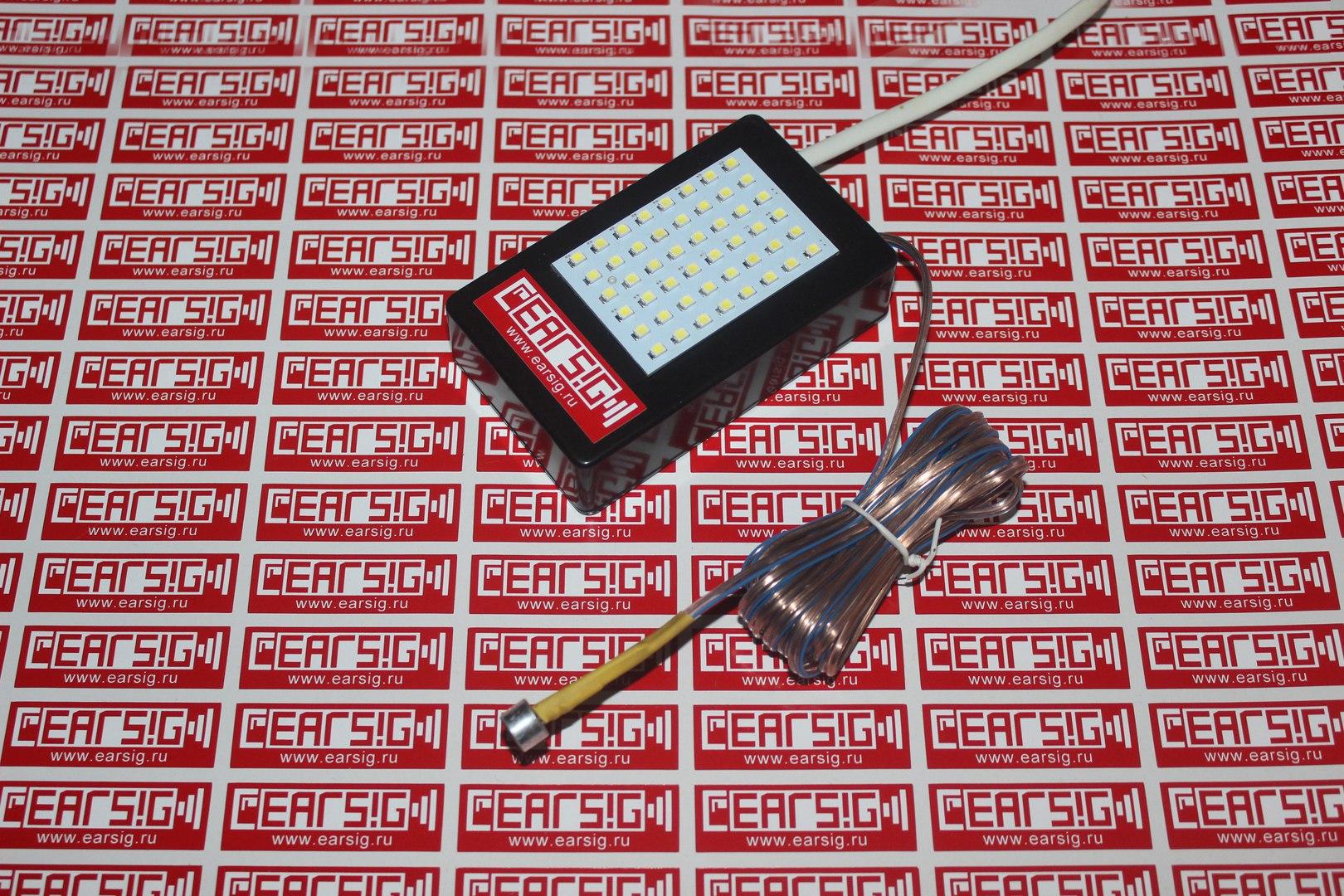 Сигнализатор звука или плачь ребёнка цифровой с мощной световой индикацией.