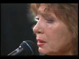 Елена Камбурова - Прощание с новогодней ёлкой