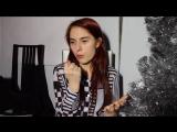 ЛЕСБИЯНКА Почему Я Предпочитаю Девушек откровенное видео