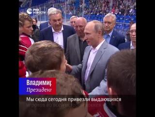 Путин посмотрел матч открытого первенства по хоккею