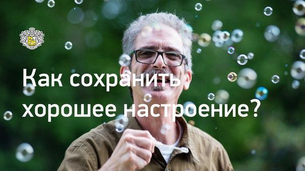 Инструкция: как перестать волноваться и стать счастливее 😁Многие счи