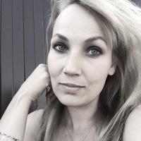 Ната Балёвина