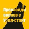 Бизнес Молодость. Новосибирск