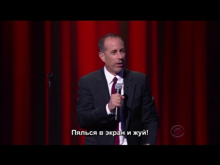 Jerry seinfeld does his best tight five/джерри сайнфелд [subturtles]