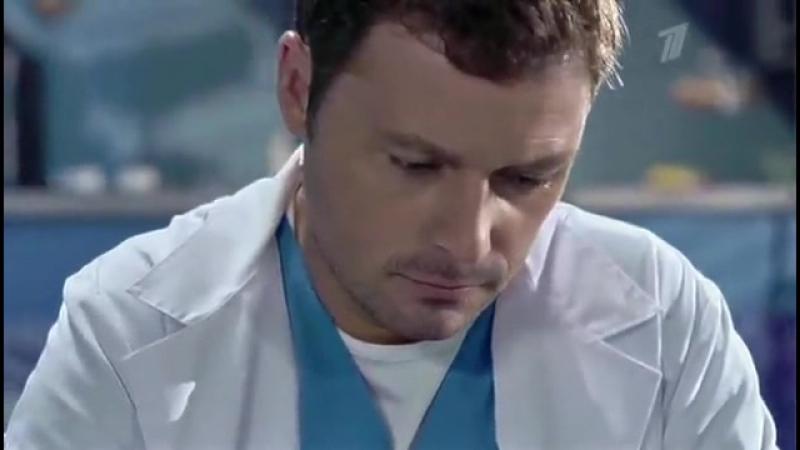 Женский доктор 1 сезон 8 серия