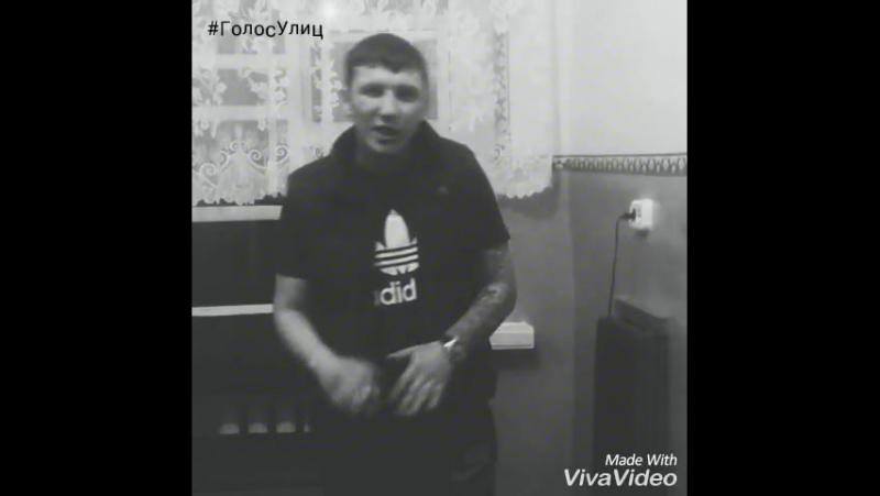 KARO ГолосУлиц