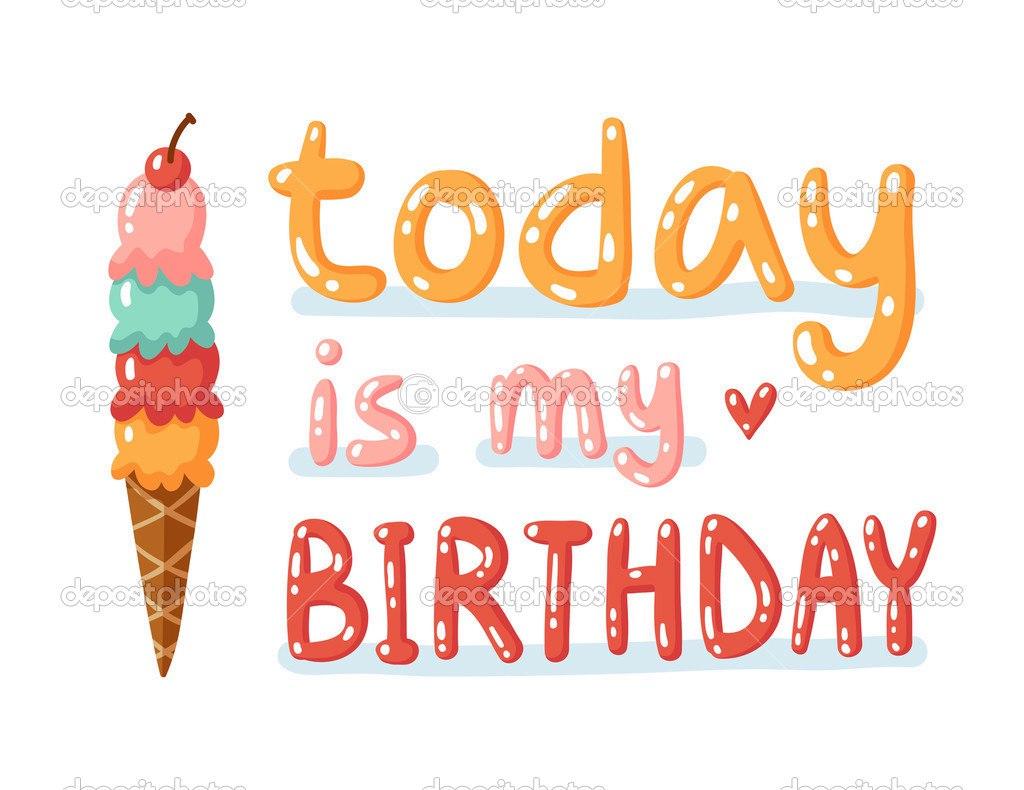 Завтра день рождения. статус