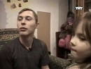 Няня спешит на помощь! Семья Дьяковых 4 детей