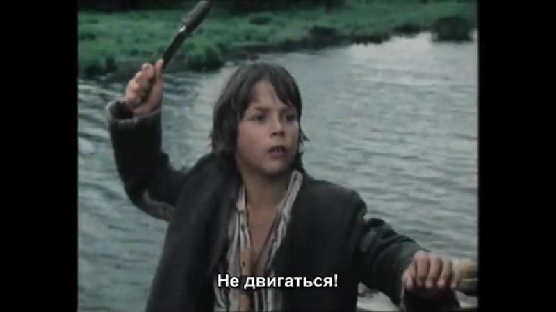 Сайлас Silas 2 (русские субтитры) [360]