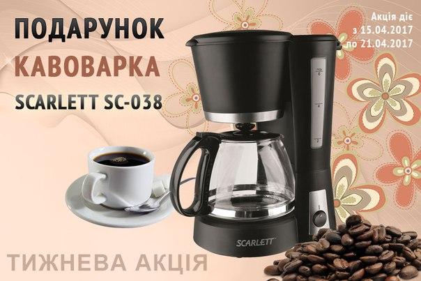 Фото №456239830 со страницы Елічки Мовлаєвой