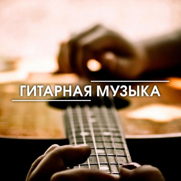 Фото №456259422 со страницы Елены Пономаренко