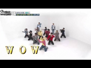[asian warriors] (weekly idol ep.308) seventeen 2x faster version dont wanna cry (рус.саб)