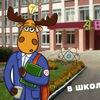 Подслушано в школе №20 г. Йошкар-Олы