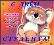 Весёлого тебе праздника,Оля)