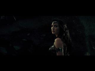Чудо-Женщина в Бэтмен против Супермена, отрывок #7 | Batman vs Superman Dawn of Justice