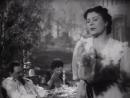 Враги (Наталья Рашевская,1953)