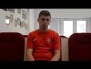 Друбич Даниил: Интервью Старший тренер футбольной школы Арсенал и Команды U15