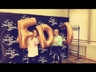 Открытие филиала школы FDC DANCE SCHOOL в Доме молодежи Василеостровского района