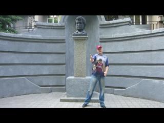 Мой Пушкин!6.06.2017.Сергей Уткин на ул.Пушкина(Саратов).Ч.2.