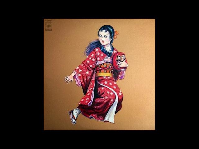 J・A・Seazer - Den'en ni Shisu - 田園に死す(1974)
