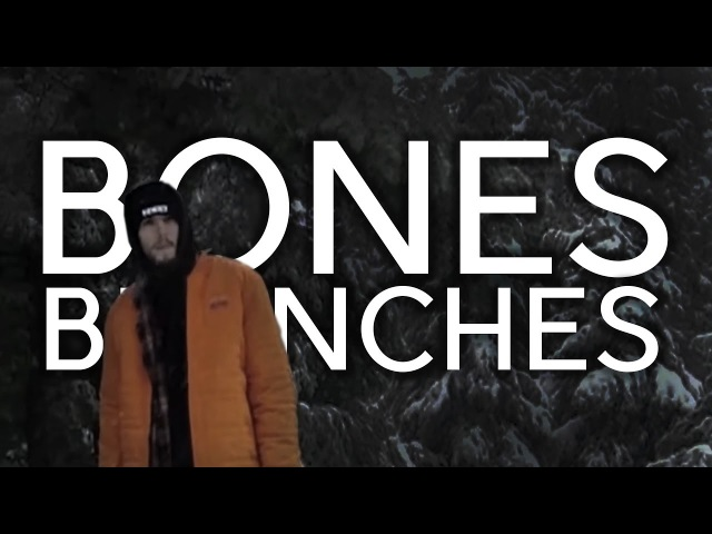 BONES - BRANCHES ПЕРЕВОД WITH RUSSIAN SUBS @TeamSESH
