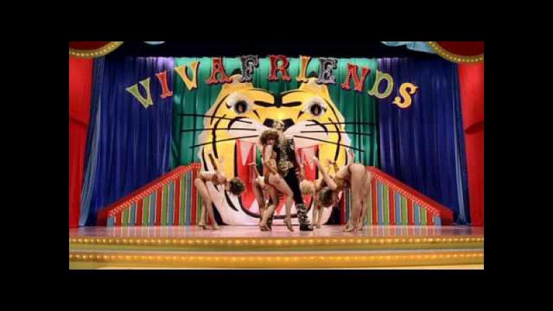 Survive Style 5 Viva Friends