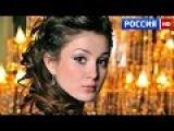 Фиктивная любовь 2016 Русские мелодрамы 2016 новинки