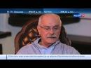 Михалков о 13 и 15 статьях Конституции РФ Бесогон TV Россия2417 01 2015