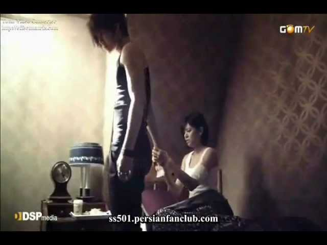 If You Cannot ( Park Jung Min )Solo Collection ( ss501 ) farsi sub